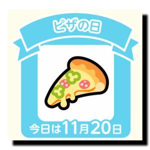 ピザの日⁉️