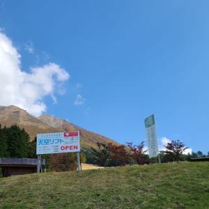 鳥取 岡山 ドライブ旅 2