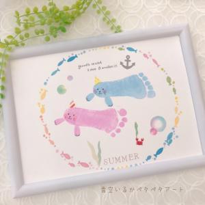 ☆【募集】7月の夏のペタペタアートオンラインZoom♪