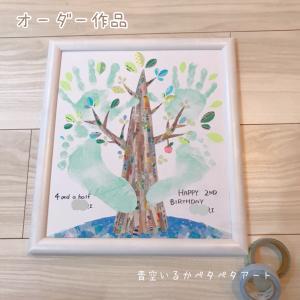 ☆【オーダー作品】2歳のお誕生日記念に木のモチーフオーダー頂きました。