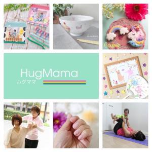 ☆(募集開始)ハグママ♡8月21日・アルバムカフェ!かわいいHOMEコラージュを作りましょう