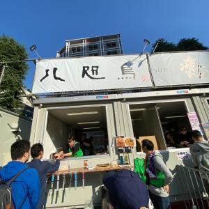 No.1344 大つけ麺博2019