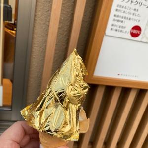 No.1346 「箔一」金箔のソフトクリーム