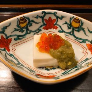 No.1347 葉歩花庭 at 神楽坂
