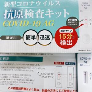 松屋不動産コロナ禍における対応・サービス