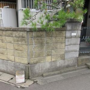 塀リフォーム
