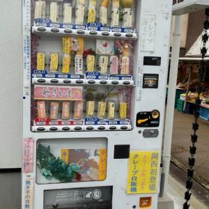クレープの自動販売機 、実物よ。