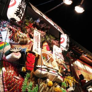 二の酉2019☆浅草鷲神社と長国寺