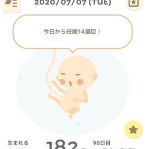 ☆14w0d☆