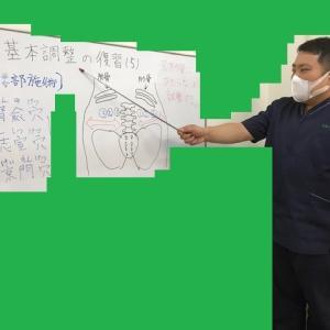 【金曜日の青森整体教室】 基本調整の復習(5)について勉強をしました。