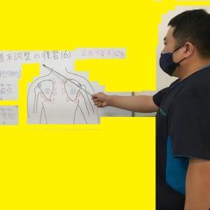 【金曜日の青森整体教室】 基本調整の復習(6)について勉強をしました。