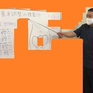【金曜日の青森整体教室】新しい生徒様がスタートしました。