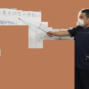 【金曜日の青森整体教室】基本調整の復習(11)について勉強をしました。