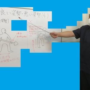 【青森整体教室(606)】良い姿勢・悪い姿勢(4)雪かき姿勢について勉強をしました。