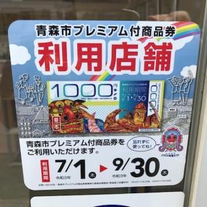 【予約状況】7月28日(水)~8月11日(水)