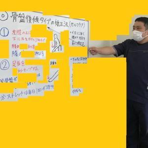 【青森整体教室(632)】骨盤後傾タイプの矯正法について勉強をしました。