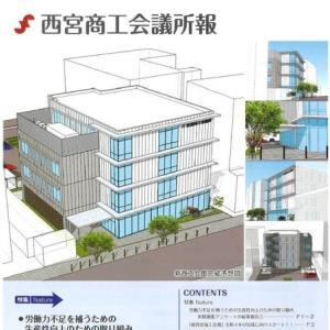 商工会議所が「新商工会館」建設計画を示しました。でも、この話、おかしな点が多すぎるんですよね...