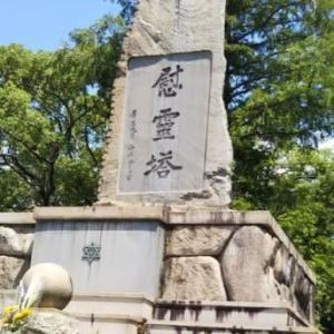 西宮市遺族会主催の戦没者追悼式に参列してきました。