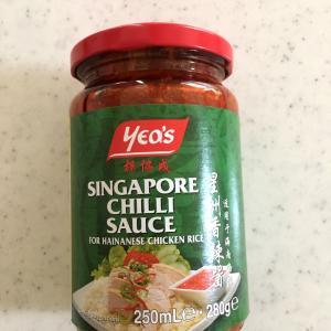 ヨウ シンガポールチリソース