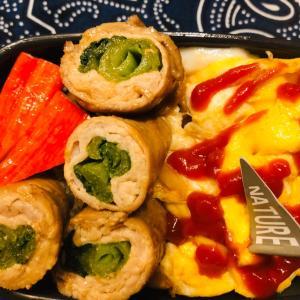 オムライス、野菜肉巻き弁当