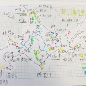 白地図が楽しい!