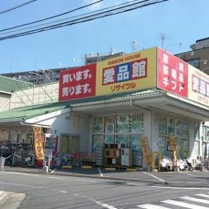 愛品館江戸川店/台風19号接近に伴う臨時休業のお知らせ