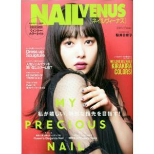 雑誌NAILVENASに掲載されています!