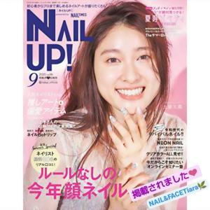 雑誌NAILUP!掲載☆シェルを使ったヒョウ柄ネイル