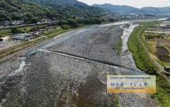 2020/05/05 酒匂川・鮎 松田地区空撮&試し釣り下見