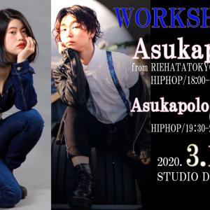 Asukaporo from RIEHATA TOKYO★ワークショップ キャンセル待ち