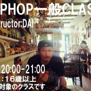 明日入会金無料が終わります→大人専用ヒップホップクラス 三重県伊勢市ダンススタジオDEC→G