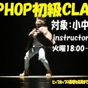 今日はkoko先生のキッズヒップホップからスタート!伊勢市ダンススタジオDEC→G