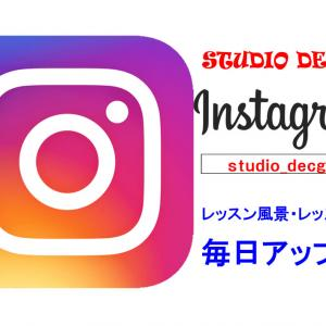 インスタグラムで毎日のレッスンをチェック★三重県伊勢市ダンススタジオDEC→G