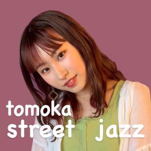 お得期間来週終了★ストリートジャズクラス 三重県伊勢市ダンススタジオ