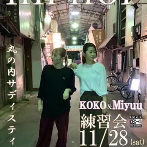 11月も練習会あります★ヒップホップ 三重県伊勢市ダンススタジオ
