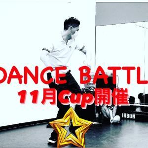 今週バトルCup開催★誰でも参加できます 三重県ダンススタジオ