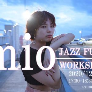JAZZ FUNKワークショップ★予約受付中 三重県ダンススタジオ