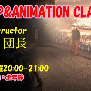 新しいジャンルに挑戦★POP/アニメーション 三重県伊勢市ダンススタジオDEC→G
