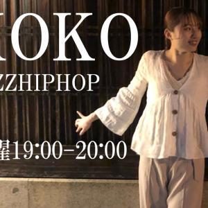 明日体験できます★水曜19時ジャズヒップホップ 三重県伊勢市ダンススタジオDEC→G