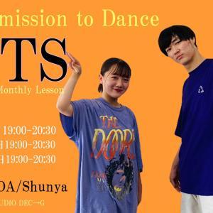 KPOP8月レッスン★もうすぐ締め切りです 三重県伊勢市ダンススタジオ