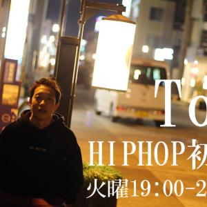 火曜日★三重県伊勢市ダンススタジオDEC→G