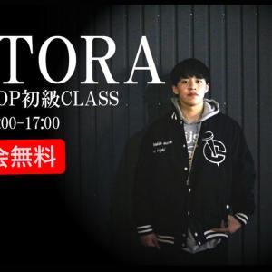作品制作中★ATORAヒップホップクラス 三重県伊勢市ダンススタジオDEC→G