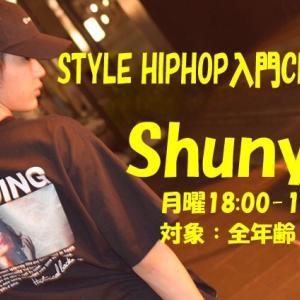 体験予約受付中★Shunya stylehiphop入門クラス 伊勢市ダンススタジオDEC→G