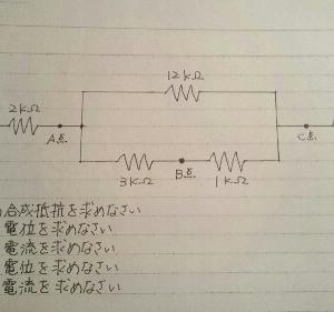 宿題。。。。