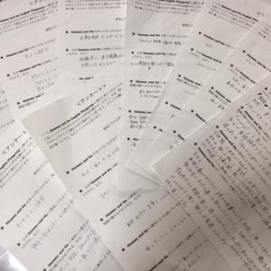 マミーアンドミー参加者の声・Y君ママ編◇親子英語サークル・名古屋市名東区・長久手市