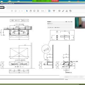 工場との打ち合わせにはZOOMの画面共有は最適【顔見せの必要ありません】