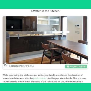 システムキッチンは木以外の物の価格で決まる