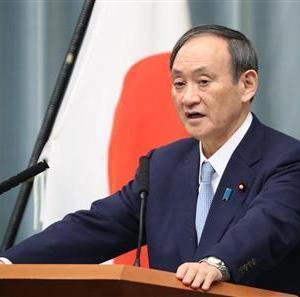 【速報】菅官房長官が韓国に警告「韓国は深刻な状況を招く、我々日本はあらゆる選択肢が視野に入っている」
