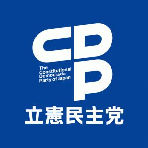 【朗報】立憲・枝野「政権交代したら誰でもPCR検査を受けられるようになります」うおおおおお