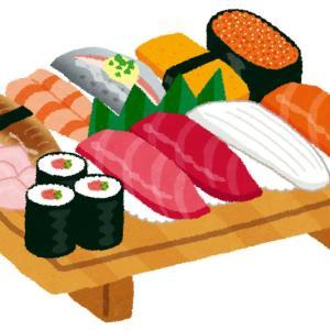 【子どもの褒め方は、「固い具の寿司」】
